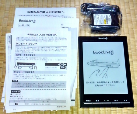 KIMG0053.JPG