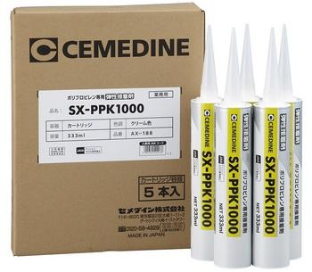 SX-PPK1000.jpg