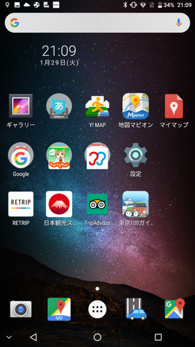 Screenshot_20190129-210907.png