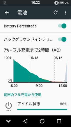 Screenshot_20190516-102243.png