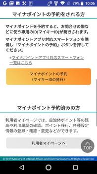 Screenshot_20200624-100645.jpg