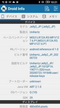 Screenshot_20210109-222154.png