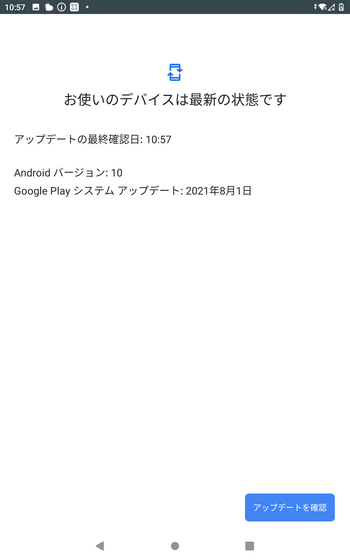 Screenshot_20210916-105730.png