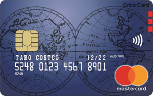 costco-global-card-400x252.png