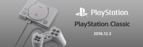 playstation-top-mainvisual-20180920-pc-ja.png