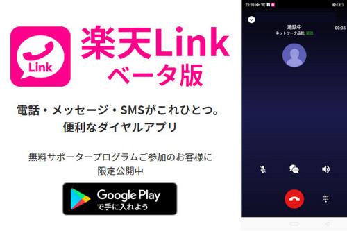 r-link-1.jpg
