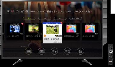 viewer_screen_01.png